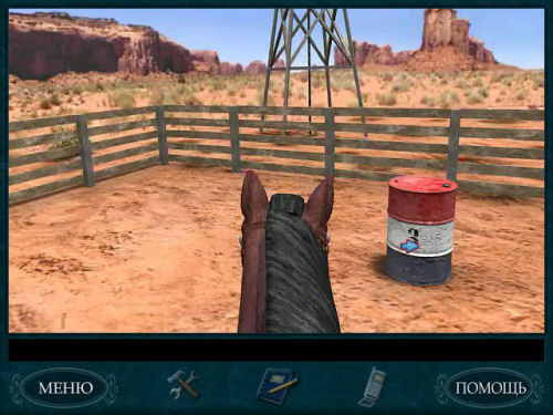 тайна ранчо теней прохождение с картинками