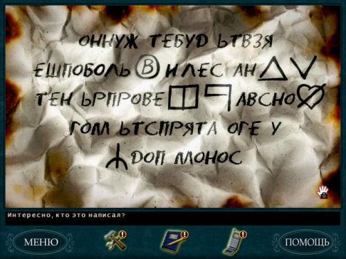 http://www.nd.ru/images/83478.jpg
