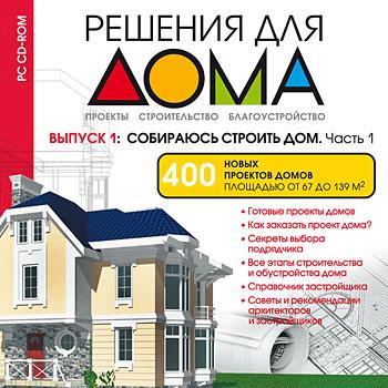 Проекты домов до 120 кв м в Москве фото и цены проектов