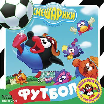 чемпионат россии по футболу 2012г