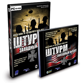 Eric Young's Squad Assault: West Front / Штурм: Западный фронт [L] [RUS] (2003)
