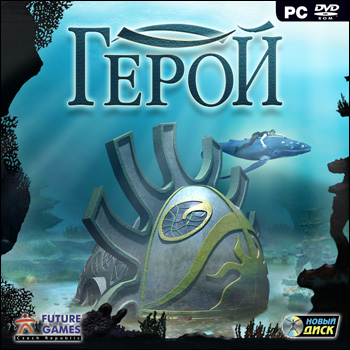 ����� / Tale of a Hero (����� ����) (RUS) [L]