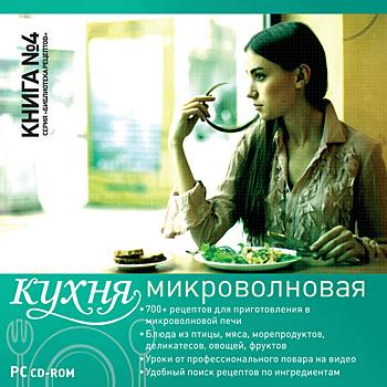 Самые русские блюда фото