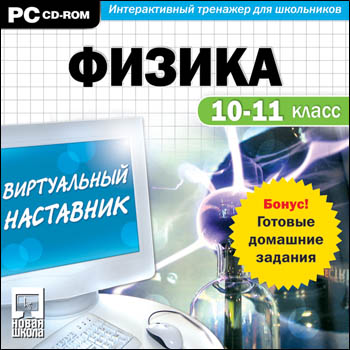 Решебник по Английскому 8 Класс Афанасьева Михеева Учебник 2013