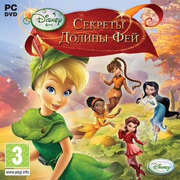 Disney. Феи. Секреты Долины фей / Disney Fairies:  Tinker Bell's Adventure (Новый Диск) (RUS) [P]