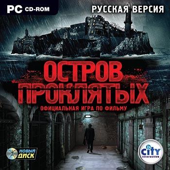 Остров проклятых / Shutter Island (2010) PC