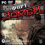 Форт Зомби PC-DVD (Jewel)