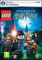 LEGO Гарри Поттер PC-DVD (DVD-box)
