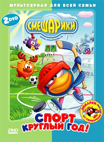 Владивосток автоматы игровые