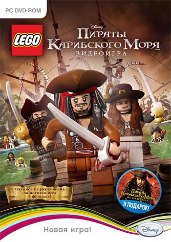 Игра Лего Пираты Карибского Моря 2 Скачать - фото 3
