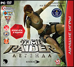 Лучшие игры. Lara Croft Tomb Raider. Легенда PC-DVD (Jewel)