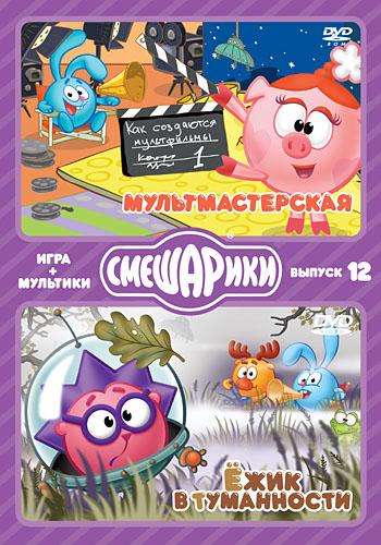 Dvd рукав 2 dvd 4690241088644 dvd рукав 2 dvd