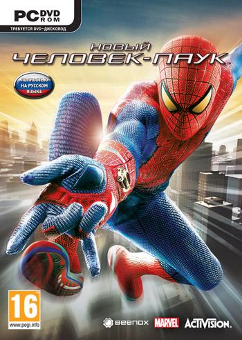 новый человек паук скачать игру бесплатно на пк
