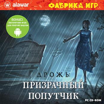Фсб врачи вакансии в москве