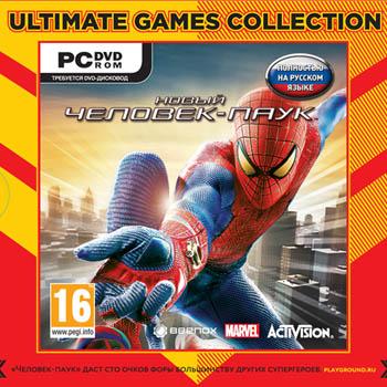 прохождения игры человек паук 3 часть 42