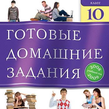 Книгаов для redmond rmc 02