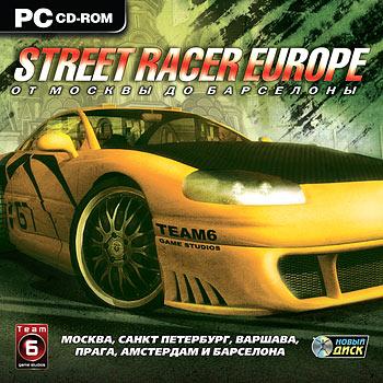 Street Racer Europe От Москвы до  Барселоны (2009/RUS/Full) RePack