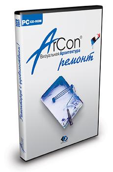 ArCon. Ремонт