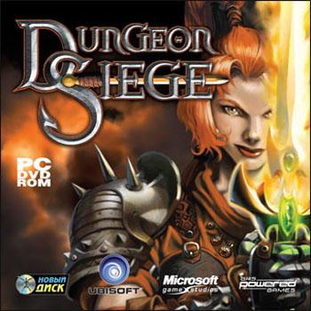 Dungeon Siege I / Dungeon Siege II / Dungeon Siege LoA (RUS) [L]