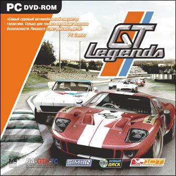 GT Legends (Новый Диск) (RUS) [L]