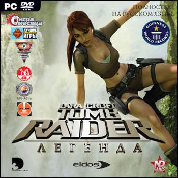 Tomb Raider: Legend (2006) PC   RePack от R.G. Механики