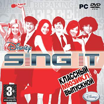 Sing It Игру Pc