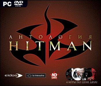Hitman Антология (RUS) (Eidos Interactive)