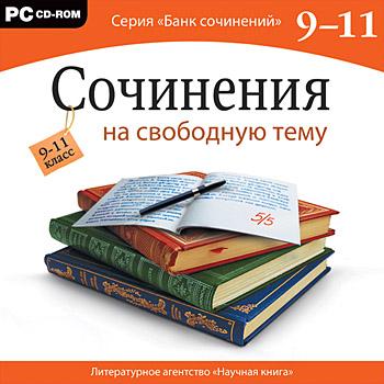 Программа по литературе 511й классы  Для учителя