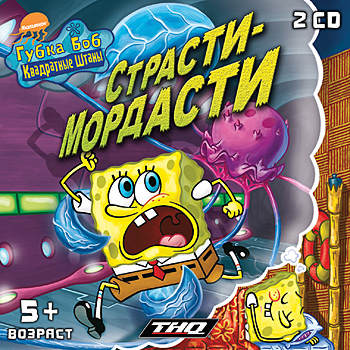 ����� ��� ���������� �����: �������-��������/SpongeBob SquarePants: Nighty Nightmare (����� ����) (RUS+ENG) [L]