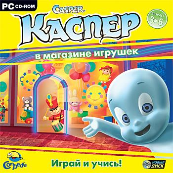 Развивающие игрушки для детей 0