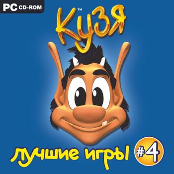 Все развлечения вашего города — Arriva.ru