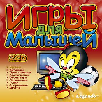 Самые прикольные игры онлайн, Коды на gta порочный остров , Игра метро 2 , игры онлайн энгри петс, какая самая крутая онлайн игра