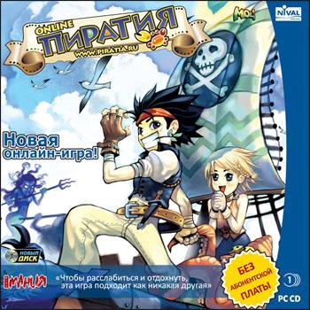 Создание своего сервера Piratia-Online (Пиратия-Онлайн) 99932_box_350