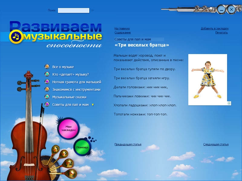 http://www.nd.ru/images/products/1052807/1052807_screenshot_big_04.jpg
