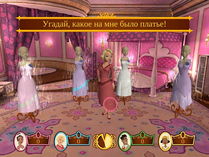 Игры Корона Для Принцессы Тианы 2