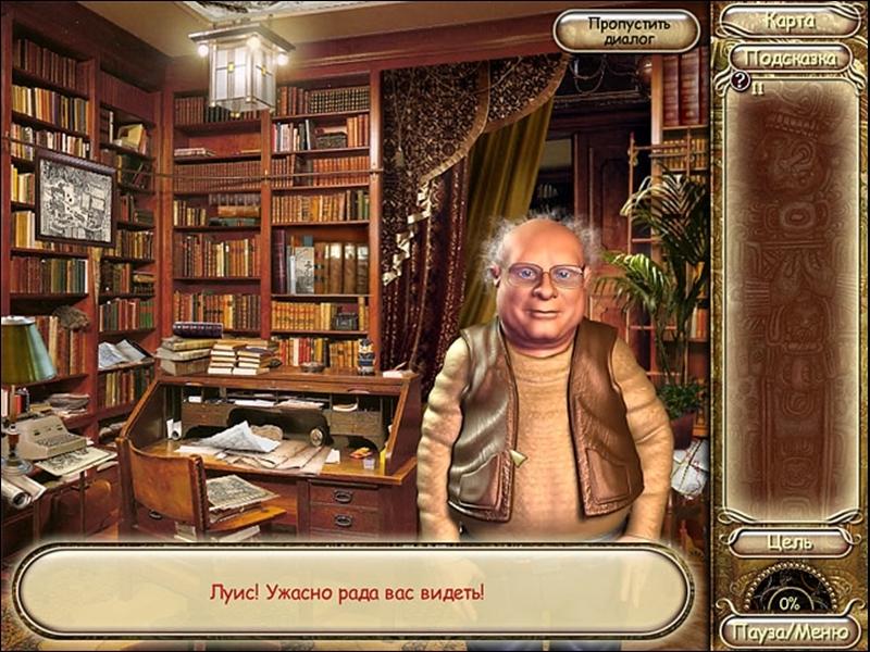 The famous adventurer Laura Jones gets a letter from Professor Adams