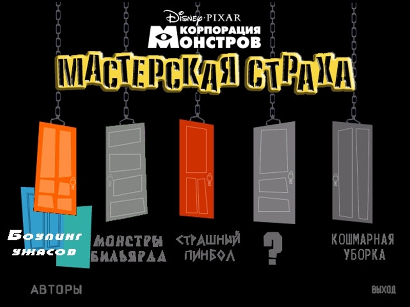 Майнкрафт русский игра