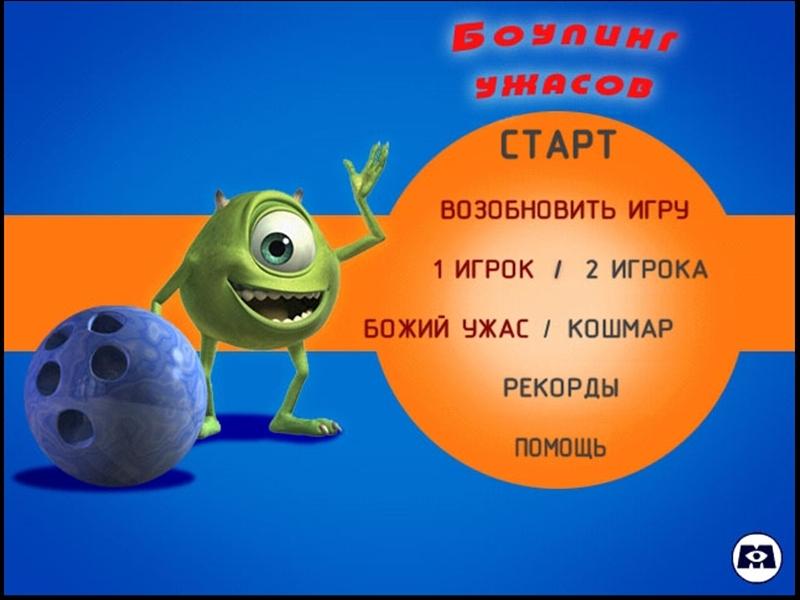 Ко�по�а�ия Мон���ов Ма��е��кая ���а�а