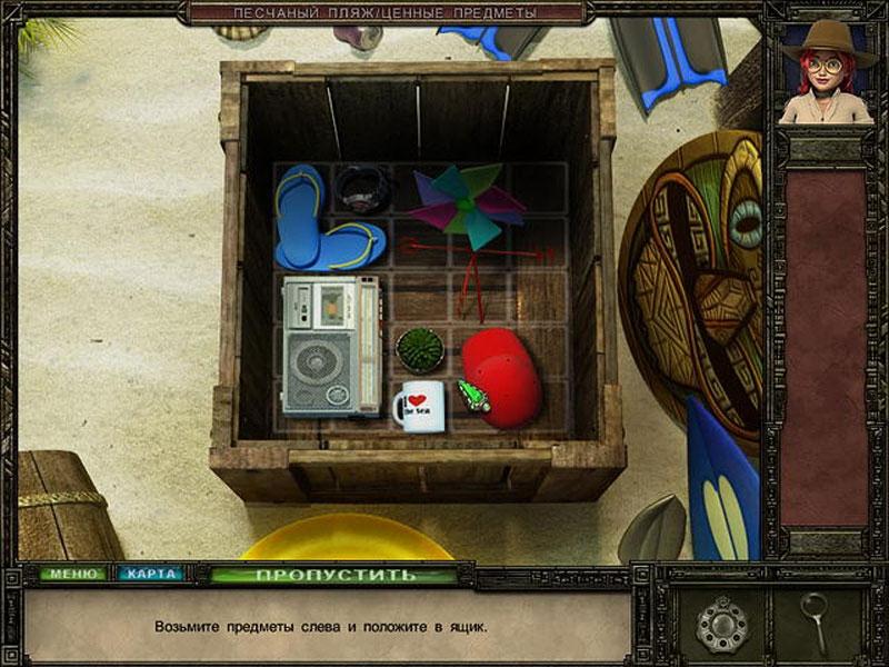 Скриншот к игре Загадка лунного архипелага (2) Gamehits.