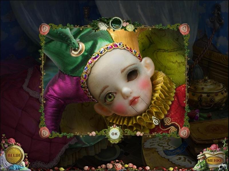 Кукловоды. Похищенные души - Разгадайте загадку спящей девочки.