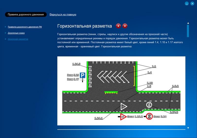 http://www.nd.ru/images/products/1753586/1753586_screenshot_big_02.jpg