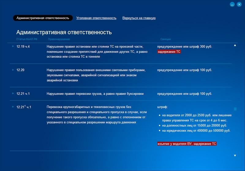 http://www.nd.ru/images/products/1753586/1753586_screenshot_big_03.jpg