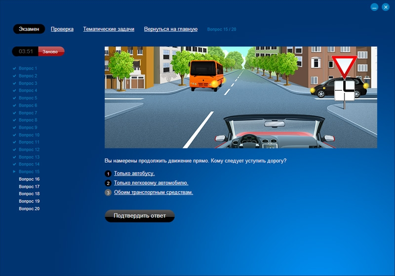 http://www.nd.ru/images/products/1753586/1753586_screenshot_big_05.jpg