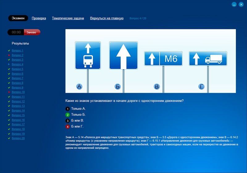 http://www.nd.ru/images/products/1753586/1753586_screenshot_big_06.jpg