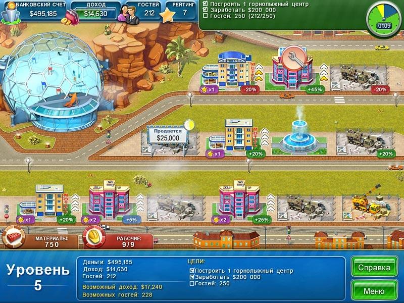Лас-Вегас, скачать игру Магнат отелей. . Лас-Вегас бесплатно - www.g