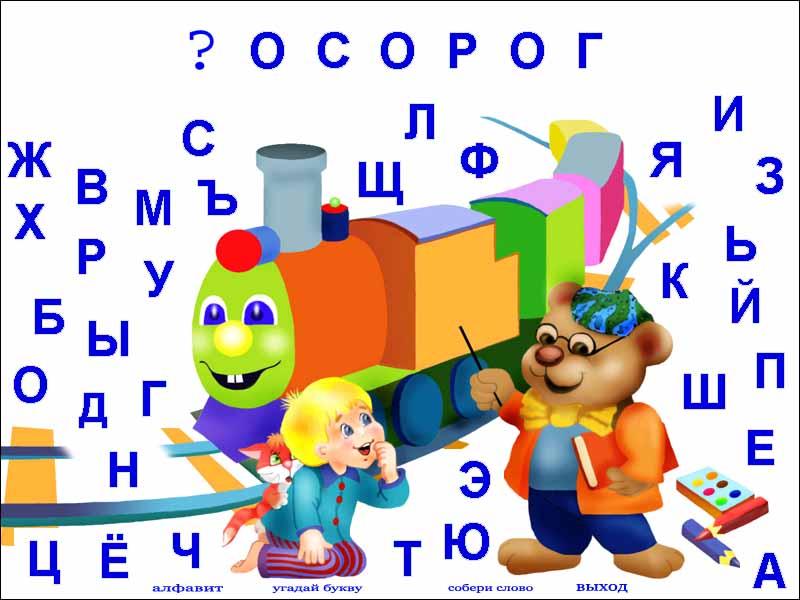 Не читает русский шрифт в программах