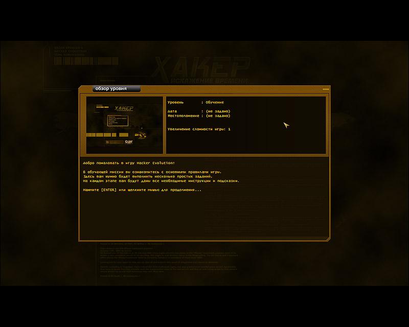 $995 hacker evolution: untold is