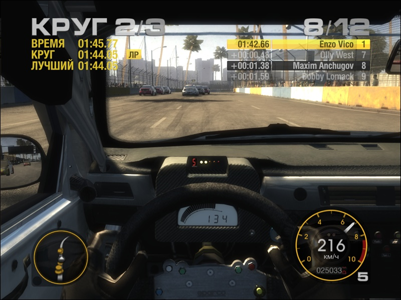 Симулятор гонок скачать бесплатно на русском языке