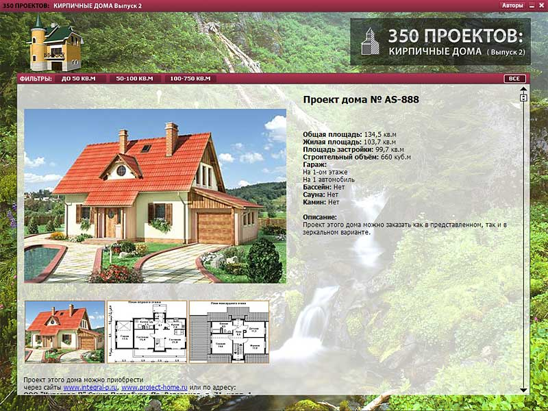 http://www.nd.ru/images/products/265176/265176_screenshot_big_03.jpg