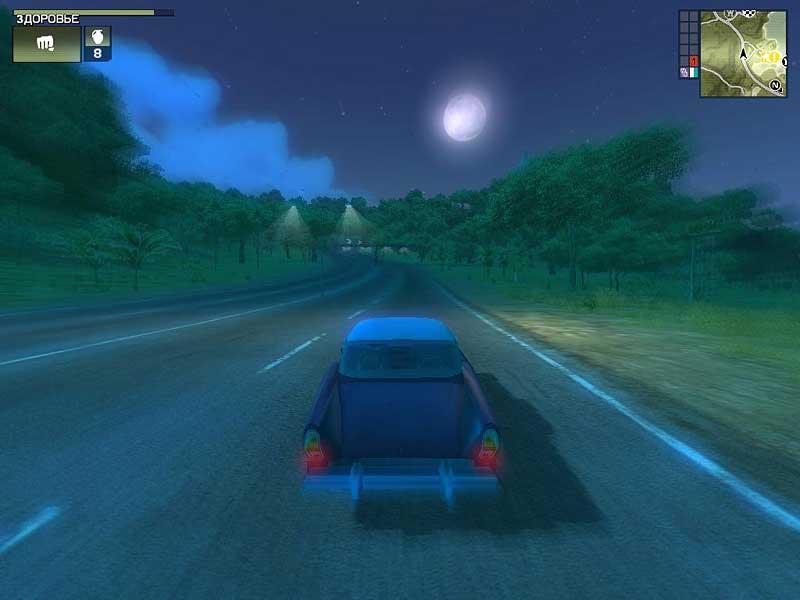 Изображение для Дилогия Just Cause (2006-2010) PC, RePack (кликните для просмотра полного изображения)